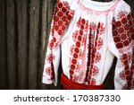 close up color shot of a... | Shutterstock . vector #170387330