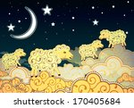 cartoon style sheep walking on... | Shutterstock .eps vector #170405684