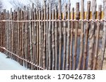 Bamboo Sticks Fence