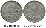 Honduras Honduran coin 1 one real 1870, city view between two ships above crossed flags, denomination and date within wreath,