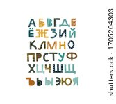 abstract decorative russian...   Shutterstock .eps vector #1705204303