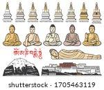 tibet buddhism religion ...   Shutterstock .eps vector #1705463119