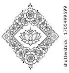 stylized with henna tattoo... | Shutterstock .eps vector #1705499599