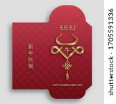 chinese new year 2021 lucky red ... | Shutterstock .eps vector #1705591336