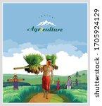 illustration of indian... | Shutterstock .eps vector #1705924129