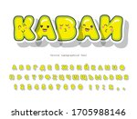kawaii cyrillic font with funny ... | Shutterstock .eps vector #1705988146