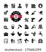 web icon set   building ... | Shutterstock .eps vector #170681399