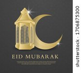 eid mubarak islamic background...   Shutterstock .eps vector #1706875300
