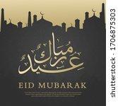 eid mubarak islamic background...   Shutterstock .eps vector #1706875303
