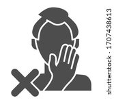 stop touch face solid icon. man ... | Shutterstock .eps vector #1707438613