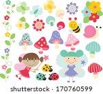 fairy garden | Shutterstock .eps vector #170760599