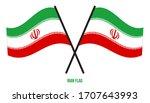 iran flag waving vector... | Shutterstock .eps vector #1707643993