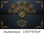 luxury mandala background with... | Shutterstock .eps vector #1707757519