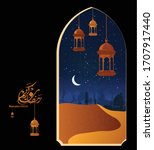 beautiful ramadan background... | Shutterstock .eps vector #1707917440
