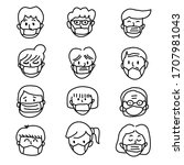 doodle character collection of... | Shutterstock .eps vector #1707981043
