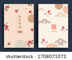 happy new year 2021 chinese new ... | Shutterstock .eps vector #1708071073