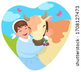 heart shaped cartoon vector... | Shutterstock .eps vector #1708127473