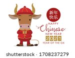 happy chinese new year greeting ... | Shutterstock .eps vector #1708237279