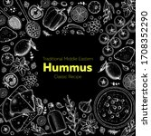 hummus cooking and ingredients... | Shutterstock .eps vector #1708352290