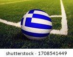 Greece Flag On Ball At Corner...