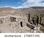 The Pucara de Tilcara is a pre-Inca fortification located on a hill just outside Tilcara. The location was chosen to be easily defensible and to provide good views over the Quebrada de Humahuaca