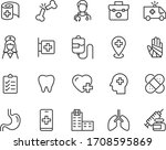 set of hospital icons  medical  ... | Shutterstock .eps vector #1708595869
