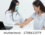 young asian doctor woman... | Shutterstock . vector #1708612579