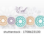 eid mubarak islamic festival... | Shutterstock .eps vector #1708623130