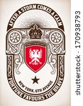 Stock vector retro emblem heraldic elements 170938793