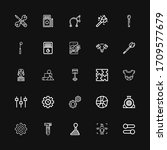editable 25 part icons for web... | Shutterstock .eps vector #1709577679