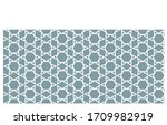 traditional vintage style... | Shutterstock .eps vector #1709982919