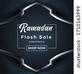 ramadan flash sale background... | Shutterstock .eps vector #1710163999