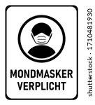 mondmasker verplicht  ... | Shutterstock .eps vector #1710481930