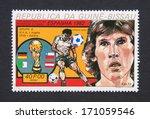 guinea equatorial   circa 1982  ... | Shutterstock . vector #171059546