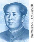 mao zedong | Shutterstock . vector #171062228