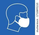 respiratory protection face... | Shutterstock .eps vector #1710895210