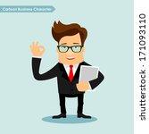 business man cartoon character... | Shutterstock .eps vector #171093110