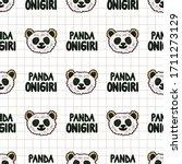 Kawaii Panda Bear Onigiri...