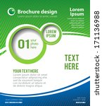 stylish presentation of... | Shutterstock .eps vector #171136988