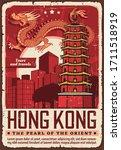 Hong Kong Travel  Landmarks And ...