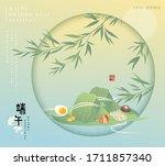 happy dragon boat festival... | Shutterstock .eps vector #1711857340