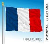 France Official National Flag ...
