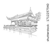 shanghai famous landmark during ...   Shutterstock .eps vector #1712257540