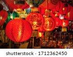Red Chinese New Year Lanterns...