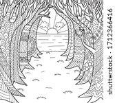 line art the road under the...   Shutterstock .eps vector #1712366416