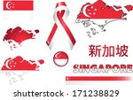 singapore icons. set of vector... | Shutterstock .eps vector #171238829