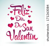 feliz dia de san valentin  ... | Shutterstock .eps vector #171263084