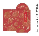 chinese lunar new year red... | Shutterstock .eps vector #171274844