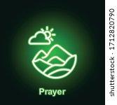 ramadan prayer outline neon...