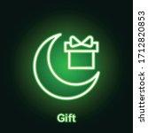 ramadan gift outline neon icon. ...
